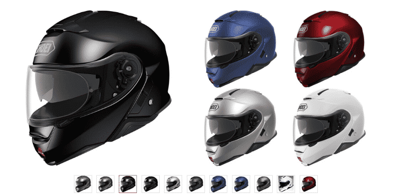 Shoei Neotec II Flip-Up Motorcycle Helmet